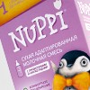 """Nuppi"" milk powder /"