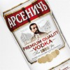 """Arsenich"" vodka /"