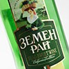"""Zemen Ray"" wine /"