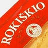 """Rokiskio"" cheese /"